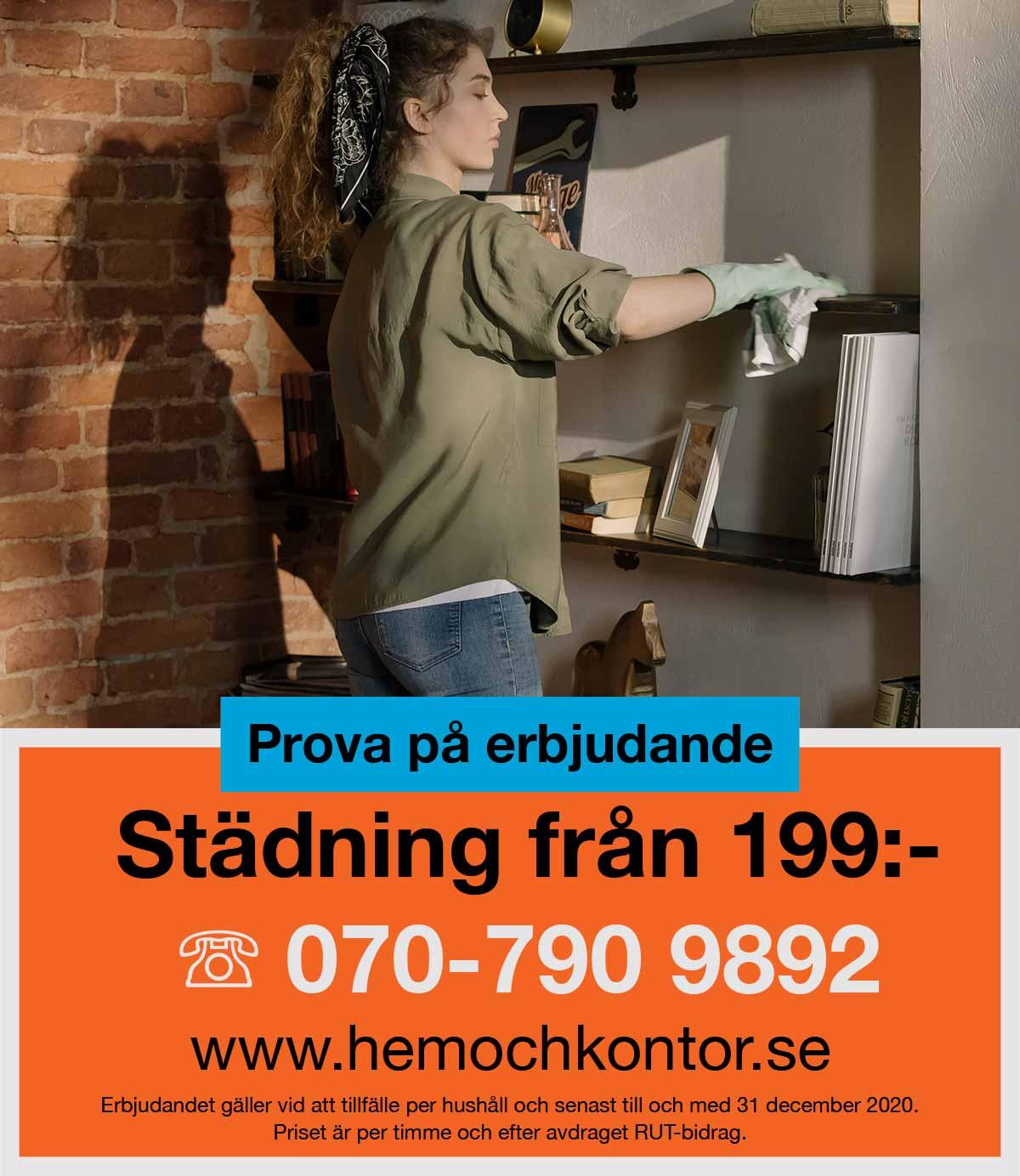 Testa hemstädning. Erbjudande - prova på städning i ditt hem, villa eller lägenhet. Erbjudandet gäller i Växjö.